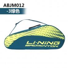 李宁 ABJM012 三支装羽毛球包 多功能运动包 时尚背包大容量【特卖】