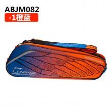 李宁 ABJM082 六支装羽毛球包 国家队苏迪曼杯同款拍包 一体织面料