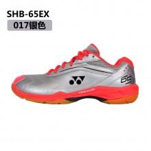 尤尼克斯YONEX 男女同款羽毛球鞋 减震防滑 耐磨透气 SHB-65WEX/SHB-65EX