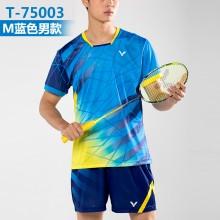 胜利VICTOR 马来西亚国家队大赛服 T-76003/75003 男女羽毛球服【特价服装】