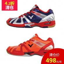 胜利 VICTOR SH-A930 男款羽毛球鞋 韩国国家队羽毛球鞋【特惠清仓】
