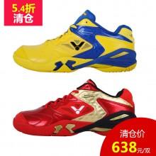 胜利 VICTOR SH-P9200 男款羽毛球鞋 比赛鞋 动能凝聚 稳如天生【特惠清仓】