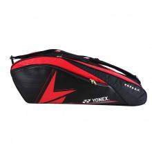 尤尼克斯YONEX 单肩羽毛球包 BAG44LDEX 多功能运动包 林丹精选系列