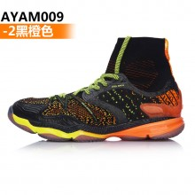 李宁 AYAM009 男款羽毛球鞋 强劲抓力 高帮一体织内靴 国羽比赛鞋