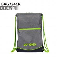 尤尼克斯YONEX 抽绳羽毛球包 BAG724CR 多功能收纳袋 简单大方