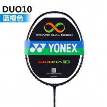 尤尼克斯YONEX DUO10(雙刃10/D10)羽毛球拍 李宗偉戰拍新色雙刃10LT