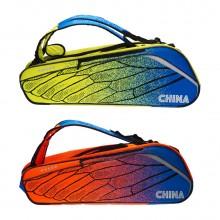李宁 ABJM082 六支装羽毛球包 国家队苏迪曼杯同款拍包 一体织面料【特卖】