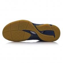 李宁 男款羽毛球鞋 科技凝聚 包裹舒适 AYAM011-3