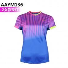李宁 男女羽毛球服 运动T恤 透气清爽 AAYM147/AAYM136