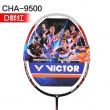胜利 VICTOR 威克多挑战者9500D/S 羽毛球拍 9500升级版 新涂装