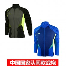李宁 男女羽毛球服 开衫卫衣 中国国家队款 AWDM711/AWDM672