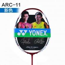 尤尼克斯YONEX ARC-11(弓11)羽毛球拍 弓箭11新色 精准点杀 扎实手感