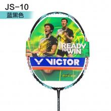 胜利VICTOR JS-10 羽毛球拍(JS10)极速10 轻量疾速 打法轻巧带进攻压制