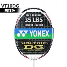 尤尼克斯YONEX VT10DG 羽毛球拍 强力扣杀 暴力进攻 可拉35磅 高磅拍