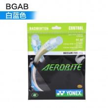 尤尼克斯 YONEX BGAB 羽毛球线 子母线 独特的设计兼顾扣杀球与切削球