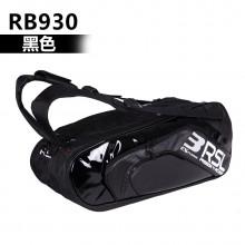 亚狮龙 RB-930 羽毛球包 双肩背带 大容量