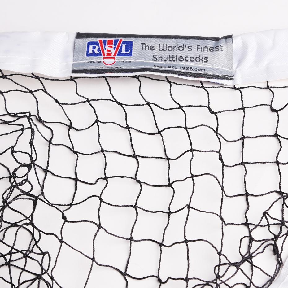 亚狮龙RSL 伟德国际最新网站网 国际标准球网 便携式球网