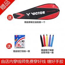 胜利威克多VICTOR 亮剑10羽毛球拍 (BRS-10)破风拍框 高速大力回球 简约而不简单的进攻拍