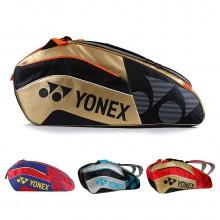 尤尼克斯 YONEX 8526EX 六支装羽毛球包 双肩背包 独立鞋袋 可双肩背 可手提 4色可选