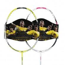 亚狮龙RSL 3850 羽毛球拍 高性价比 全碳素 亮黄/粉红