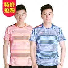 李宁 AAYK075 男款羽毛球服 运动T恤 苏迪曼杯中国队比赛服【特价服装】