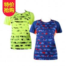 李宁 AAYK136-1/3 女款羽毛球服 运动T恤 中国国家队大赛服【特价服装】