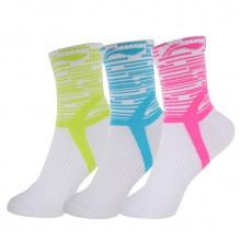 李宁 女款运动袜 羽毛球袜 AWSK156 柔软透气 棉质 中筒袜
