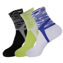 李宁 男款运动袜 羽毛球袜 AWSK159 柔软透气 棉质 中筒袜