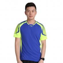 李宁 男款羽毛球服 比赛上衣 短袖运动T恤 AAYL035-4 梦幻蓝色