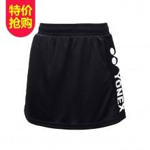 尤尼克斯YONEX女款羽毛球裤裙 20036 内有打底安全裤【特价服装】