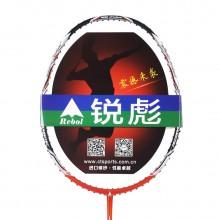 锐彪 ZFPRCE 1000 羽毛球拍 进口碳纱 纳米全碳素科技 进攻稳定 挥拍灵活