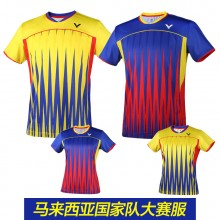 胜利VICTOR马来西亚队奥运比赛服T-6504/6604男女羽毛球服【胜利特惠清仓】