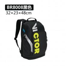 胜利 VICTOR BR8008 羽毛球包 双肩背包 大容量 独立鞋袋设计【特卖】