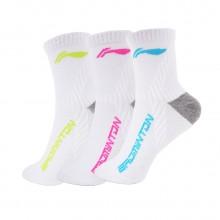 李宁 女款羽毛球袜 长筒运动袜 透气舒适 包裹设计 AWSL234