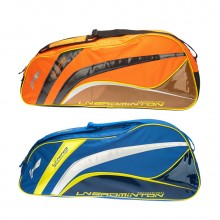 李宁 ABJK024 3支装羽毛球包 多功能运动包 时尚背包