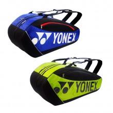 尤尼克斯YONEX 六支装羽毛球包 BAG5726CR 双肩手提两用 独立鞋袋