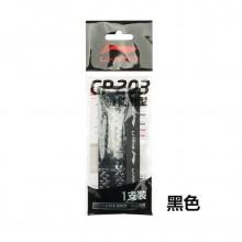 李宁 GP203 吸汗带 平面手胶 吸汗防滑 带透气孔 一条装