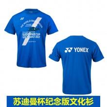 尤尼克斯 YONEX 男款羽毛球服 苏迪曼杯纪念版文化衫 YOBC6031CR