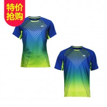 尤尼克斯 YONEX 男女羽毛球服 透气速干 110657/210657BCR【特价服装】