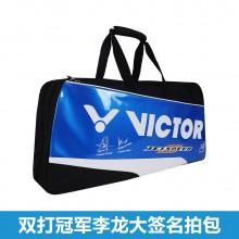 胜利 VICTOR BR9602PR-F 羽毛球包 矩形包 李龙大签名拍包【特卖】
