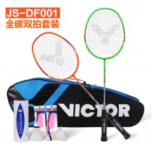 胜利VICTOR JS-DF001全碳双拍套装 超值抢购 火热上市