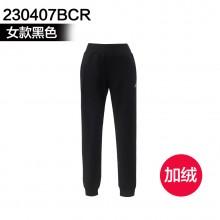 尤尼克斯 YONEX 男女运动长裤 130407BCR 230407BCR