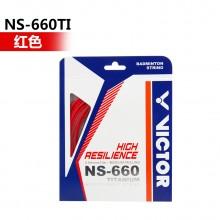 胜利 VICTOR NS-660Ti 羽毛球线 快速反弹力 强大控制力