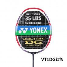 尤尼克斯YONEX VT1DG 羽毛球拍 暴力重杀 高磅爱好者的福音 可拉至35磅