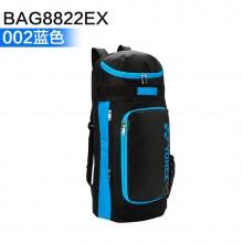 尤尼克斯YONEX 二支装羽毛球包 双肩背包 大容量设计 BAG8822EX