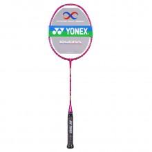 尤尼克斯YONEX DUO9(双刃9)羽毛球拍 女士专属 轻松高远 快速回击