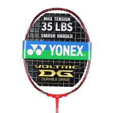 尤尼克斯YONEX VT20DG羽毛球拍 高弹性碳素 满足高磅需求可拉35磅
