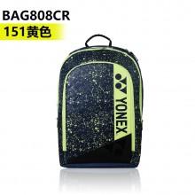尤尼克斯YONEX BAG808CR 双肩包 羽毛球拍包 运动背包 大容量