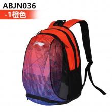 李宁 ABJN036 双肩背包 羽毛球包 独立鞋袋设计
