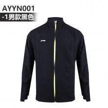 李宁 男女羽毛球服 开衫外套 中国国家队赞助款 AYYN001/AYYN002